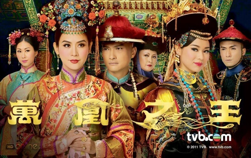 Tuyển Tập Phim Hậu Cung Trung Quốc Hay Nhất