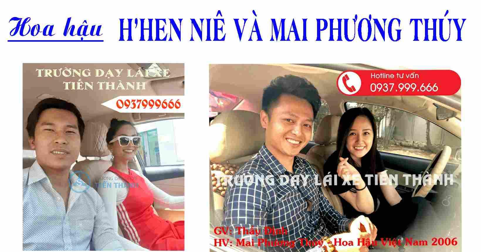 Hoa hậu H Hen Nie và Mai Phương Thúy là học viên trường Tiến Thành Q7