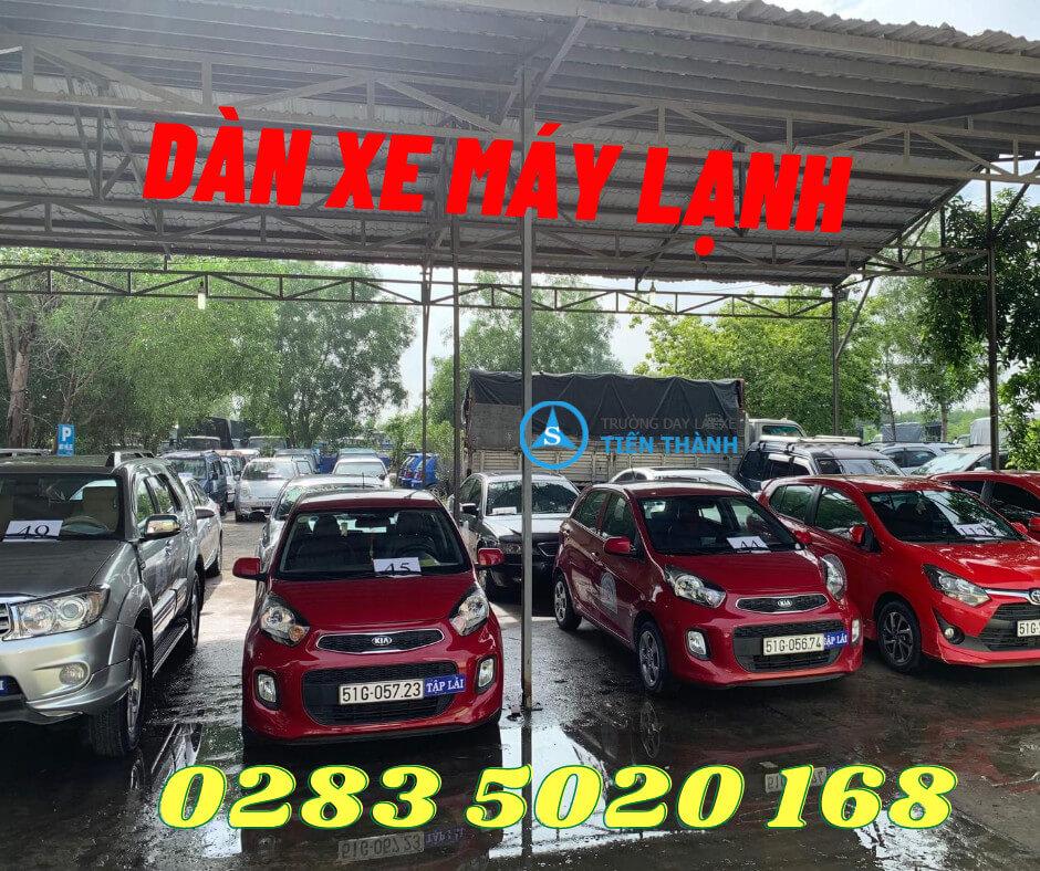 xe tập lái ô tô B1 số tự động ở Tiến Thành (1)